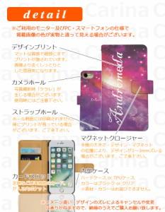 【 スマホケース ZC551KL 】シムフリー ゼンフォン 3 レーザー ZenFone 3 Laser ZC551KL 手帳型スマホケース 星雲 di351 横開き (シムフ