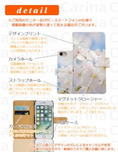 【 スマホケース SH-06E 】ドコモ アクオス フォン ゼータ AQUOS PHONE ZETA SH-06E 手帳型スマホケース 桜 di364 横開き (ドコモ AQUOS