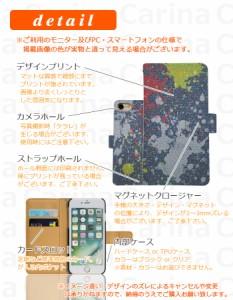 【 スマホケース ZC553KL 】シムフリー ゼンフォン 3 マックス ZenFone 3 Max ZC553KL 手帳型スマホケース イラストデニム di377 横開き