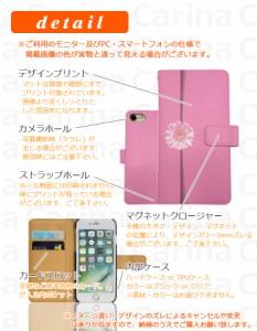 【 スマホケース SH-05F 】ドコモ ディズニー モバイル Disney Mobile SH-05F 手帳型スマホケース ラブレター di379 横開き (ドコモ Disn