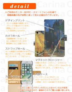 【 スマホケース M400DK 】シムフリー スタイラス 3 Stylus 3 M400DK 手帳型スマホケース 絵画 di389 横開き (シムフリー Stylus 3 M400D