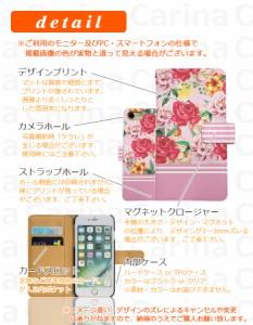【 スマホケース iPhone7Plus 】アップル アイフォン 7 Plus iPhone 7 Plus 手帳型スマホケース バラ di391 横開き (アップル iPhone 7 P