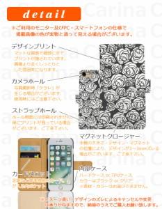 【 スマホケース DM-01H 】ドコモ ディズニー モバイル Disney Mobile DM-01H 手帳型スマホケース バラ di053 横開き (ドコモ Disney Mob