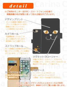 【 スマホケース iPhone6 】アップル アイフォン 6 iPhone 6 手帳型スマホケース ネコ di056 横開き (アップル iPhone 6 アイフォン 6)