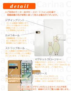 【 スマホケース SH-02F 】ドコモ アクオス フォン EX AQUOS PHONE EX SH-02F 手帳型スマホケース アルカパ di058 横開き (ドコモ AQUOS