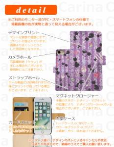【 スマホケース SC-01G 】ドコモ ギャラクシー ノート エッジ GALAXY Note Edge SC-01G 手帳型スマホケース ネコ di061 横開き (ドコモ