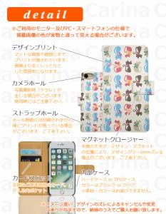 【 スマホケース SHL24 】エーユー アクオス フォン セリエ ミニ AQUOS PHONE SERIE mini SHL24 手帳型スマホケース ネコ di062 横開き (