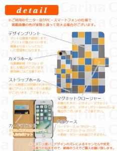 【 スマホケース SO-01J 】ドコモ エクスペリア XZ Xperia XZ SO-01J 手帳型スマホケース カラフルブロック di069 横開き (ドコモ Xperia