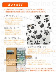 【 スマホケース SC-01G 】ドコモ ギャラクシー ノート エッジ GALAXY Note Edge SC-01G 手帳型スマホケース ネコ di072 横開き (ドコモ