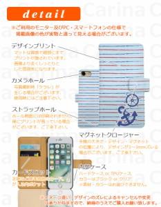 スマホケース SC-01G ドコモ ギャラクシー ノート エッジ GALAXY Note Edge SC-01G 手帳型スマホケース イカリ di085 横開き (ドコ