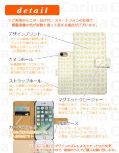 【 スマホケース SO-04G 】ドコモ エクスペリア A4 Xperia A4 SO-04G 手帳型スマホケース たんぽぽ di087 横開き (ドコモ Xperia A4 SO-0