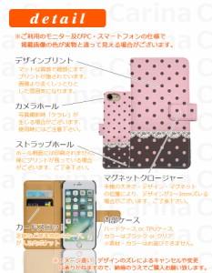 スマホケース iPhone6Plus アップル アイフォン 6 Plus iPhone 6 Plus 手帳型スマホケース ドット di089 横開き (アップル iPhone 6