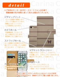 スマホケース SO-04G ドコモ エクスペリア A4 Xperia A4 SO-04G 手帳型スマホケース バタフライ di097 横開き (ドコモ Xperia A4 SO