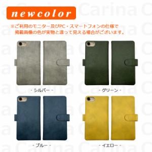 スマホケース SO-02F ドコモ エクスペリア Z1 f Xperia Z1 f SO-02F 手帳型スマホケース スエード fj6055 横開き (ドコモ Xperia Z1