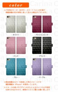 【 スマホケース 601HT 】ソフトバンク エイチティーシー U11 HTC U11 601HT 手帳型スマホケース @ ハートキルト fj6085 横開き (ソフト
