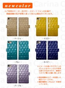 スマホケース SC-04E ドコモ ギャラクシー S4 GALAXY S4 SC-04E 手帳型スマホケース @ ハートエナメル fj6185 横開き (ドコモ GALAX