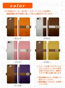 【 スマホケース 601HT 】ソフトバンク エイチティーシー U11 HTC U11 601HT 手帳型スマホケース @ 稲花 fj6300 横開き (ソフトバンク HT