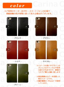 【 スマホケース SCV36 】エーユー ギャラクシー S8 Galaxy S8 SCV36 手帳型スマホケース @ 栃木 fj6397 横開き (エーユー Galaxy S8 SCV