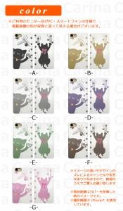 【 スマホケース LGL22 】エーユー イサイ isai LGL22 手帳型スマホケース ネコ bn013 横開き (エーユー isai LGL22 イサイ)