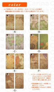 【 スマホケース PE-TL10 】シムフリー オナー 6 プラス honor6 Plus PE-TL10 手帳型スマホケース 世界地図 bn111 横開き (シムフリー ho