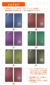 ARROWS スマホケース  デニムメダル 手帳型 手帳 カバー bn119 F-05J F-01J F-03H F-02H F-01H F-04G F-02G F-05F F-01F FJL22 M01