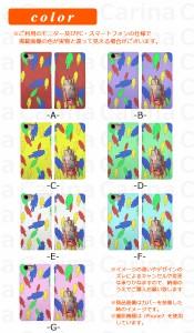 【 スマホケース SOV34 】エーユー エクスペリア XZ Xperia XZ SOV34 手帳型スマホケース おもちゃ bn156 横開き (エーユー Xperia XZ SO