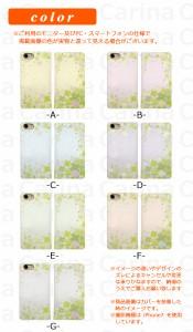 【 スマホケース 全機種対応 】 デザインプリント ベルト無し 手帳型スマホケース クローバー bn179 iPhone8 iPhone7 SOV34 SHV38 SCV33