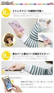 【 スマホケース MO-01J 】ドコモ モノ MONO MO-01J 手帳型スマホケース 阪神タイガース bn208 横開き (ドコモ MONO MO-01J モノ)