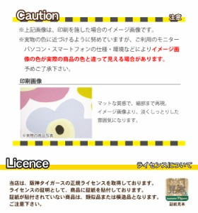 【 スマホケース MO-01J 】ドコモ モノ MONO MO-01J 手帳型スマホケース 阪神タイガース bn209 横開き (ドコモ MONO MO-01J モノ)