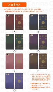 スマホケース SH-02J ドコモ アクオス エバー AQUOS EVER SH-02J 手帳型スマホケース パスポート bn215 横開き (ドコモ AQUOS EVER