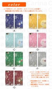スマホケース MO-01J ドコモ モノ MONO MO-01J 手帳型スマホケース 雪の結晶 bn263 横開き (ドコモ MONO MO-01J モノ)