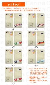 スマホケース SHV37/UQmobile シムフリー アクオス L AQUOS L SHV37 手帳型スマホケース ヒゲ国旗 bn274 横開き (シムフリー AQUOS