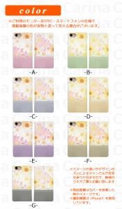 【MOTOROLA スマホケース 】 フラワー 手帳型 手帳 カバー bn283 XT1676 XT1685 はな フラワー 花 ガーベラ あさがお アサガオ 朝顔