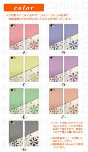 スマホケース SC-02J ドコモ ギャラクシー S8 Galaxy S8 SC-02J 手帳型スマホケース フラワー bn286 横開き (ドコモ Galaxy S8 SC-0