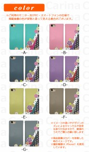 【 スマホケース ZS570KL 】シムフリー ゼンフォン 3 デラックス ZenFone 3 Deluxe ZS570KL 手帳型スマホケース 和花 bn294 横開き (シム