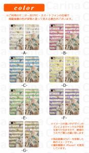 MOTOROLA スマホケース  マリン 手帳型 手帳 カバー bn326 XT1676 XT1685 ヒトデ 人手 海星 シェル 貝 ジュエリー 宝石 ボーダー