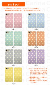 スマホケース 303SH ソフトバンク アクオス フォン ダブルエックス ミニ AQUOS PHONE Xx mini 303SH 手帳型スマホケース 目玉焼き b