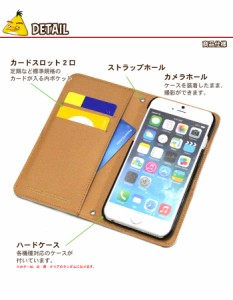 【 スマホケース F-07E 】ドコモ ディズニー モバイル Disney Mobile F-07E 手帳型スマホケース アングリーバード bn353 横開き (ドコモ
