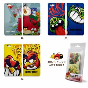 【 スマホケース DM-02H 】ドコモ ディズニー モバイル Disney Mobile DM-02H 手帳型スマホケース アングリーバード bn353 横開き (ドコ