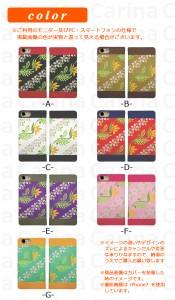 スマホケース SOL22 エーユー エクスペリア UL Xperia UL SOL22 手帳型スマホケース フラワー bn388 横開き (エーユー Xperia UL SO