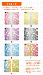 【 スマホケース SC-02J 】ドコモ ギャラクシー S8 Galaxy S8 SC-02J 手帳型スマホケース キラキラアイテム bn074 横開き (ドコモ Galaxy
