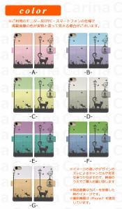 【 スマホケース HTL23 】エーユー エイチティーシー J バタフライ HTC J butterfly HTL23 手帳型スマホケース ネコ di015 横開き (エー