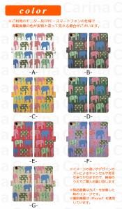 【 スマホケース L-01F 】ドコモ G2 G2 L-01F 手帳型スマホケース アジアン象 di022 横開き (ドコモ G2 L-01F G2)
