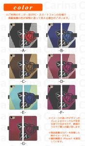 【 スマホケース SCL-L02 】シムフリー Y6 Y6 SCL-L02 手帳型スマホケース バラ di109 横開き (シムフリー Y6 SCL-L02 Y6)