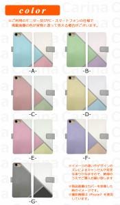 【 スマホケース KYV37 】エーユー キュア フォン Qua phone KYV37 手帳型スマホケース カラフルタイル di135 横開き (エーユー Qua phon
