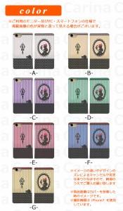 【 スマホケース M400DK 】シムフリー スタイラス 3 Stylus 3 M400DK 手帳型スマホケース アリス di137 横開き (シムフリー Stylus 3 M40