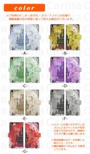 【 スマホケース SC-01G 】ドコモ ギャラクシー ノート エッジ GALAXY Note Edge SC-01G 手帳型スマホケース ガーリー城 di149 横開き (