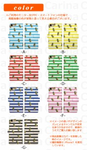 【 スマホケース SHV31 】エーユー アクオス セリエ ミニ AQUOS SERIE mini SHV31 手帳型スマホケース パイナップル di204 横開き (エー