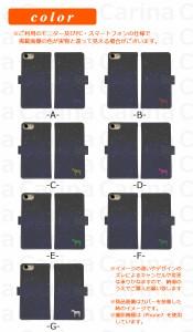 スマホケース 601HT ソフトバンク エイチティーシー U11 HTC U11 601HT 手帳型スマホケース スター di222 横開き (ソフトバンク HTC