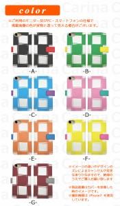 【Android One スマホケース 】 チェック 手帳型 手帳 カバー di229 X1 S2 S1 507SH チェック 格子